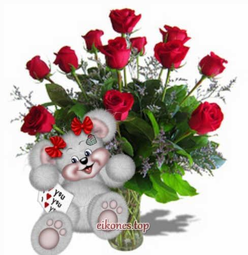 Κόκκινα και ροζ λουλούδια για την μέρα του Αγίου Βαλεντίνου
