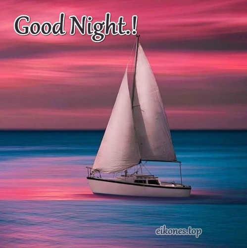 Εικόνες με ηλιοβασιλέματα για  Good Night.!