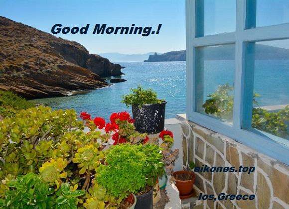 Καλοκαιρινές Εικόνες Για Good Morning