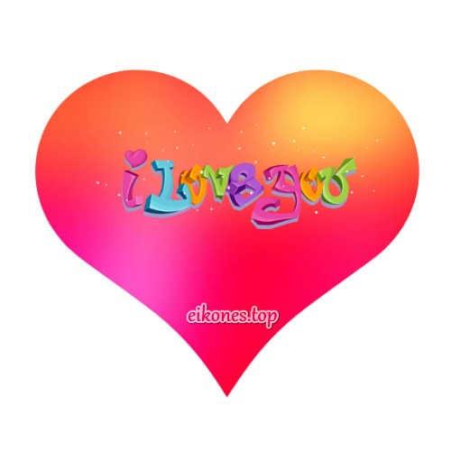 heart-eikones.top