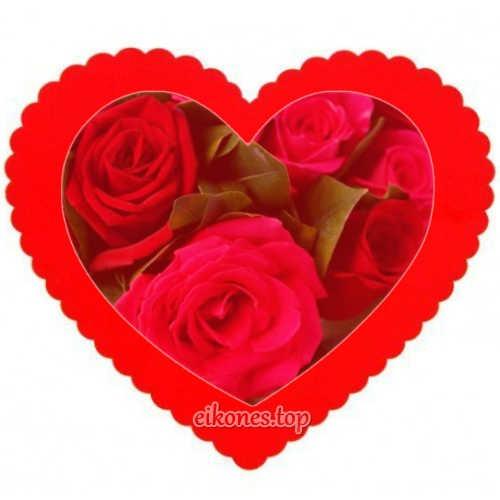 Καρδιές για την Αγάπη.!eikones.top