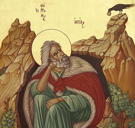 Δευτέρα 20 Ιουλίου:Προφήτη Ηλία
