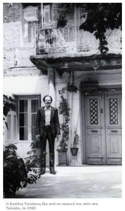 Βασιλης Τσιτσανης