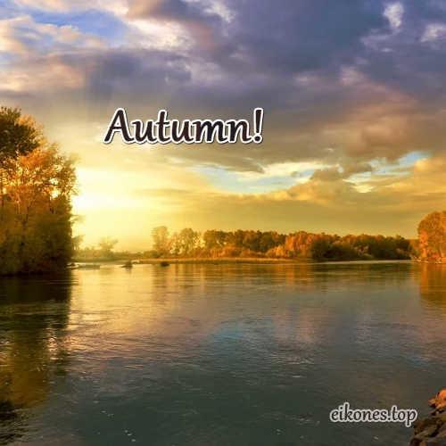 Εικόνες για Welcome Αutumn