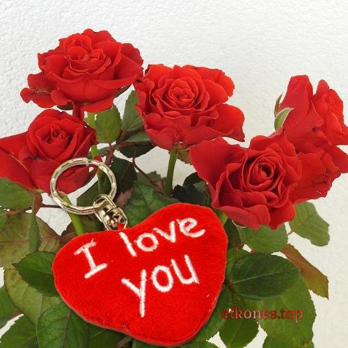 Όμορφες Εικόνες Τοπ για I lone You.!
