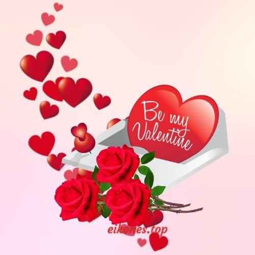 14 Φλεβάρη Ημέρα Των Ερωτευμένων(εικόνες)