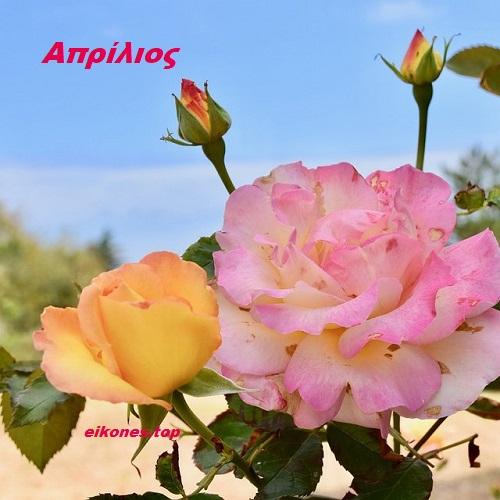 Read more about the article Απρίλιος: Λαογραφία Και Παροιμίες.!