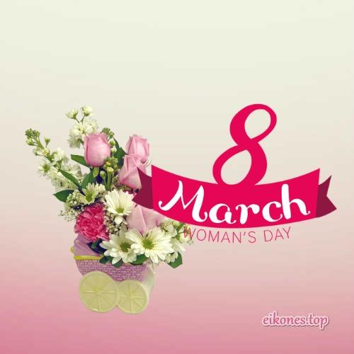 Read more about the article 8 Μάρτη: Παγκόσμια Ημέρα της Γυναίκας-International Women's Day(εικόνες)