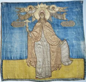 "Read more about the article Μια ""ασυνήθιστη"" ιστορία – Ο βίος της αγίας Ειρήνης της Μεγαλομάρτυρος(5 Μαϊου)"