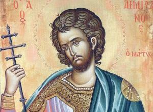 Read more about the article Άγιος Αιμιλιανός: Μεγάλη γιορτή της ορθοδοξίας σήμερα 18 Ιουλίου