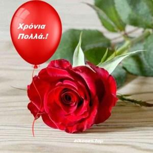 Read more about the article Εορτολόγιο: Ποιοι γιορτάζουν σήμερα Τρίτη 24 Αυγούστου