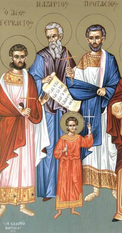 Read more about the article 14 Οκτωβρίου Των Αγίων Ναζαρίου, Προτασίου, Γερβασίου και Κελσίου των Μαρτύρων, Κοσμά του ποιητού επισκόπου Μαϊουμά κ.ά.