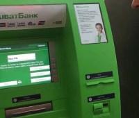 Из-за судебных баталий из Приватбанка забрали десятки миллионов долларов и евро