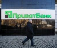 Приватбанк отчитался о рекордной прибыли