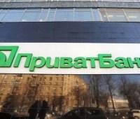 НБУ обжаловал решения суда о незаконности национализации Приватбанка