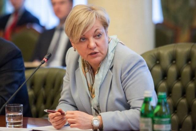 """Гонтарева назвала """"террором"""" задержание ее бывшего заместителя"""