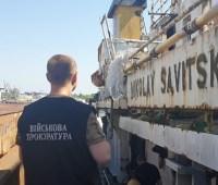 Сухогруз Дунайского пароходства продали дешевле металлолома