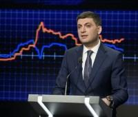 Гройсман говорит, что украинцы в 2021 году будут зарабатывать по 620 долларов