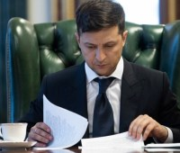 Зеленский встретится с миссией МВФ