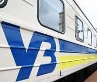 В Укрзализныци назвали цену билета на поезд Кошице - Мукачево
