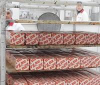 """Налоговая просит арестовать счета производителя сыров """"Комо"""""""