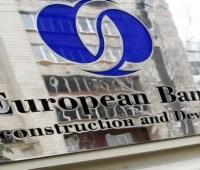 ЕБРРпрофинансирует строительство нового завода на Волыни