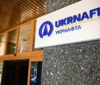 """""""Укрнафта"""" уплатила в бюджет 2 миллиарда ренты"""