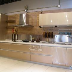 Paint Kitchen Cabinets White Round Rustic Table 凯诚宝马车漆系列橱柜 金色年华 报价价格图片参数 整体厨房 橱柜整体 橱柜整体厨房 橱柜 房天下装修家居网