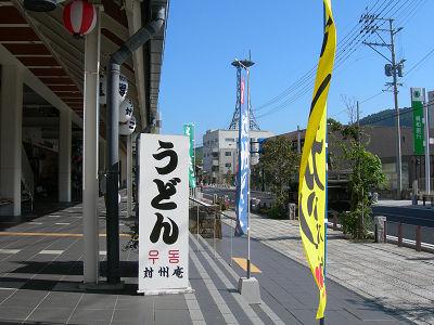 2011年9月 東京近郊畫像日誌