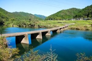 【四万十町・高知の絶景スポット】一斗俵沈下橋
