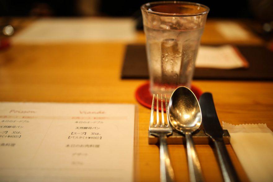 地中海料理レストラン「土佐バル」