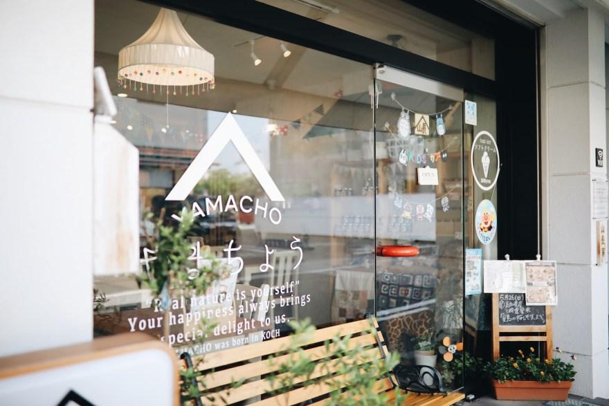 子連れママ行きつけのカフェ。やまちょう(YAMACHO)