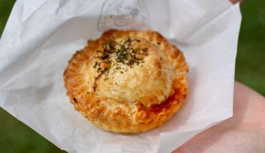 野菜がタルト|春野町のパイ、タルト専門店