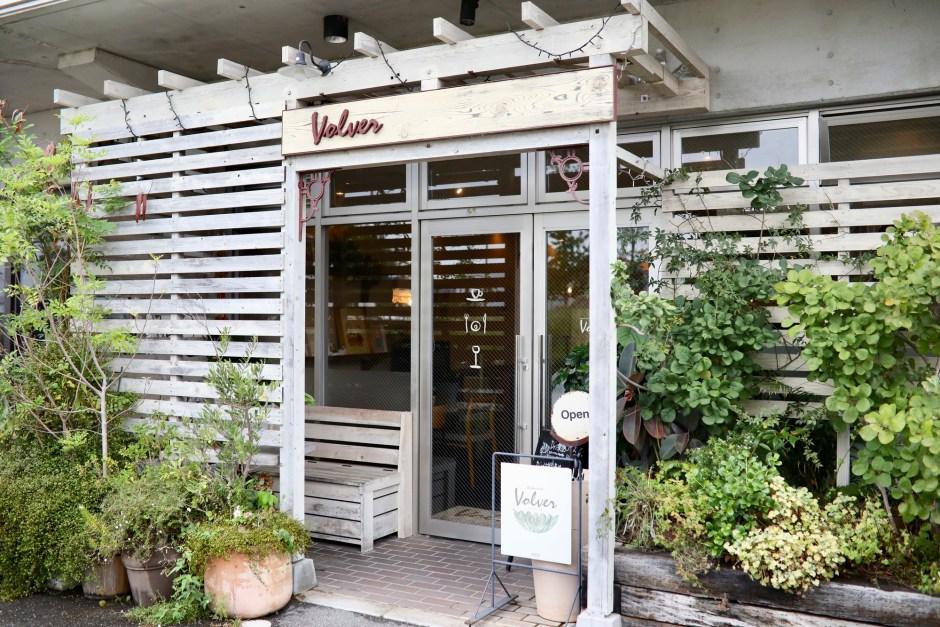 ボルベール(volver)|自然派!薬膳イタリアンレストラン。