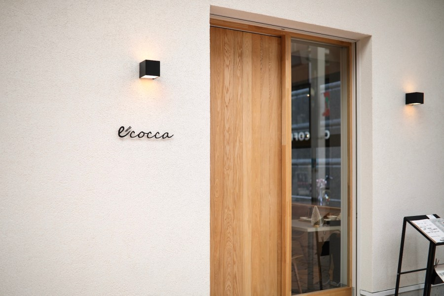 ecocca(イコッカ)|帯屋町チェントロ前のカフェ&バー