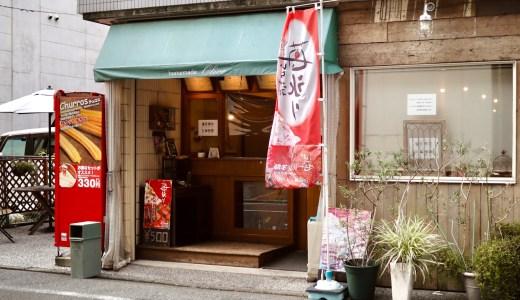 ホームメイドオリーブ(homemade Olive)|高知で唯一!ラウンドワン前のチュロス専門店。