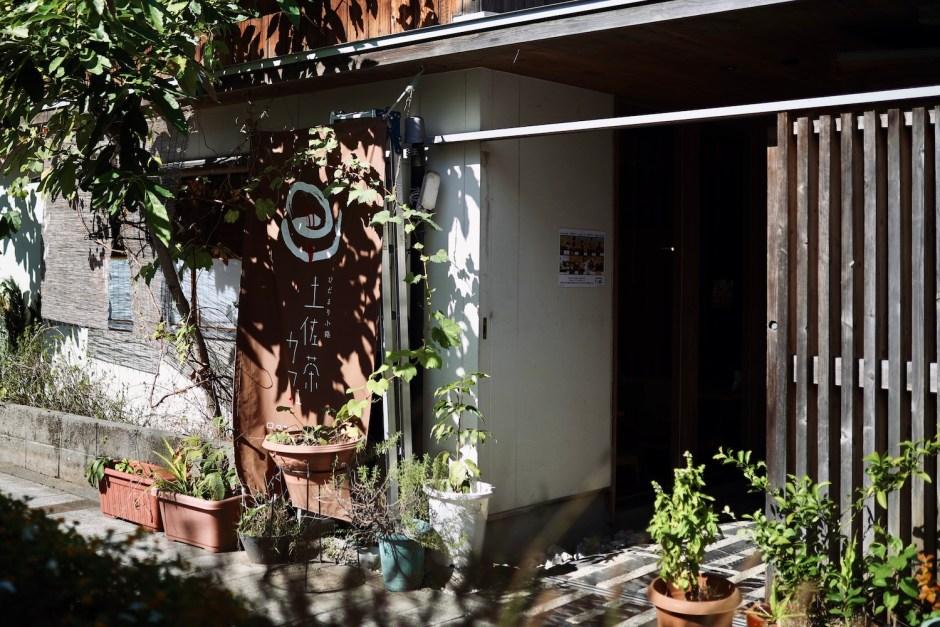 土佐茶カフェ|地元客と観光客でにぎわう「ひろめ市場」近くの地元密着型カフェ。