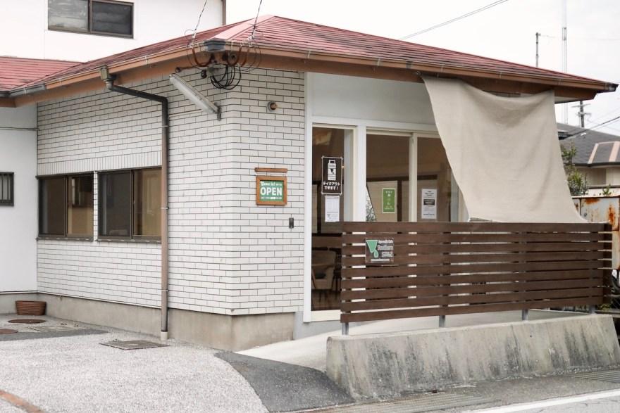 Southern Style(サザンスタイル)|高知で唯一!種崎のアーユルヴェディックカフェ。