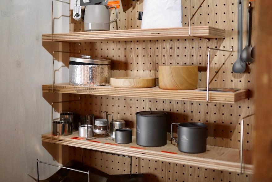 一二の食堂(じゅうにのしょくどう)|一二の用品店と併設した香美市土佐山田町の隠れ家食堂。