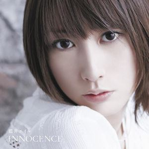 Aoi Eir – Innocence [Single]