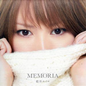 Aoi Eir – Memoria [Single]