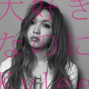 Kylee – Daisuki Nanoni [Single]