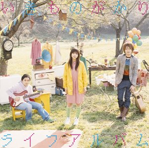 Ikimono-gakari – Life Album [Album]
