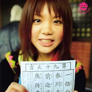 [Single] Ikimonogakari – Uruwashiki Hito / Seishun no Tobira [MP3/320K/ZIP][2007.02.14]