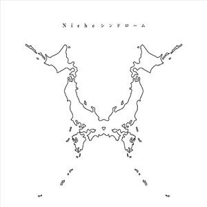 ONE OK ROCK – Niche Syndrome [Album]