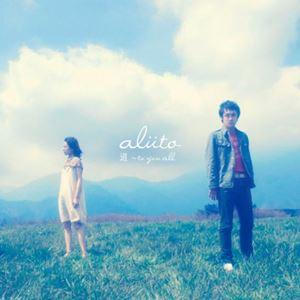 alüto – Michi ~to you all [Single]