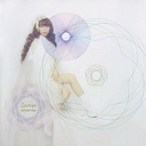 Nagi Yanagi – Zoetrope [Single]