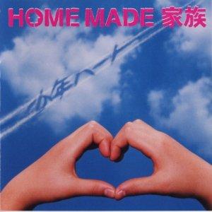 HOME MADE Kazoku – Shounen Heart [Single]