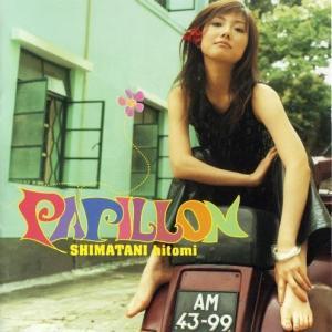 Hitomi Shimatani - PAPILLON
