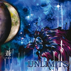 UNLIMITS – Aoi [Mini Album]